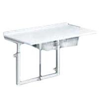 Table à langer R8712 - Table de douche à hauteur variabl...