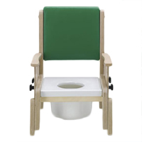Combi - Chaise percée...
