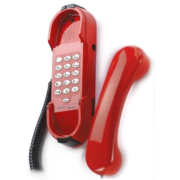 HD 2000 - Téléphone fixe à amplification...