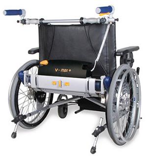 V-Max+ - Kit de propulsion électrique pour fauteuil roul...