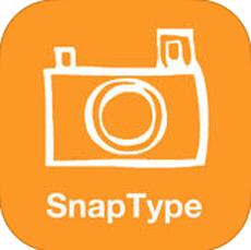 Snap Type - Logiciel de traitement de texte...