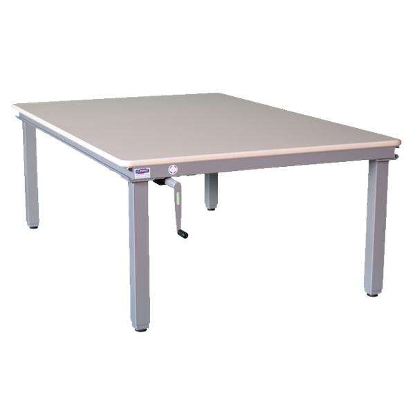 Table 4 pieds Essentiel HV - Table de travail à hauteur ...