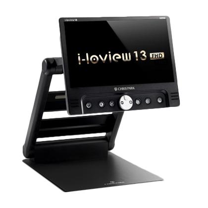 I-Loview 13 - Téléagrandisseur avec écran intégré...